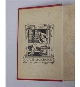 bookplate2